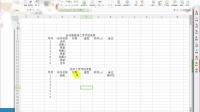 solidworks 非标自动化装配线凸轮分割器计算选型技巧_1