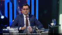 Депутат Блок Петра Порошенк (БПП) бросил трубку, вопрос про дебаты вывел из себя