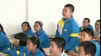 人教2011課標版物理 八下-7.1《力》教學視頻實錄-葫蘆島市
