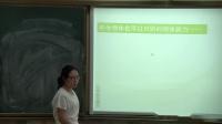 人教2011课标版物理 八下-7.1《力》教学视频实录-临汾市