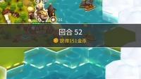 【寒封】 海克泽尼亚/HEXONIA 精英难度铁甲衣1v6 1局part5
