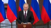 Путин на открытии Вахты памяти – 2019 [2019.04.04]