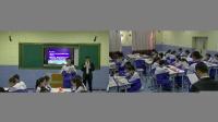 人教2011课标版物理 八下-7.2《弹力》教学视频实录-乔建国