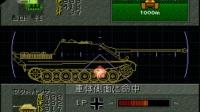 SFC SNES《钢铁的骑士3:激突欧洲战线》游戏演示(12176)