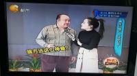 2019年4月6日8点44分07秒(1)。都市频道上午8点半健康总动员栏目达人王维义讲健康养生视频