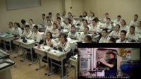 人教2011課標版物理 八下-7.3《重力》教學視頻實錄-大連市