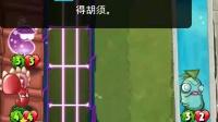 【小叶】植物大战僵尸英雄每日挑战第二期-幽谷百合