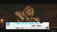 3D动画电影《勇者斗恶龙 你的故事》首支预告片解禁