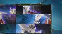 决战银河奥特曼超难游戏奥特曼格斗英雄!