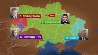 Голосование на Окраине 2019. 31 марта, 1-й тур