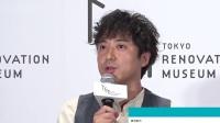 ムロツヨシ、石田ゆり子と仲良く登場「ゆり子です」と紹介