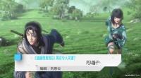 《仙剑奇侠传6》再次令人失望!  PS4版卡顿掉帧严重