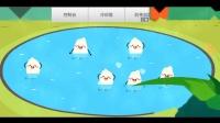 宝宝巴士之宝宝庄园-萌萌的小饭团游戏