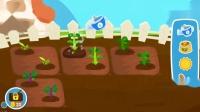 宝宝巴士农场 奇妙健康成长蔬菜园 游戏