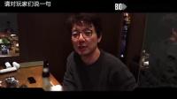 【中字】《生化危机2 重制版》座谈会Part3