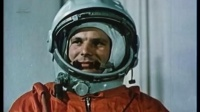 1961 год первый человек в космосе Юрий Гагарин