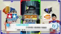 打造最真实四驱车游戏 万代宣布推出《迷你四驱车手机游戏》