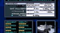 SFC SNES《空中霸王2:超级空中战斗员》游戏通关演示(12184)
