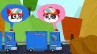 宝宝巴士幼儿园地震救援队-一起来看看地震救援前需要什么吧游戏