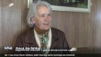Одесса отметила 75-летие освобождения от нацистских оккупантов. НАШ