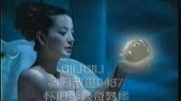 2003年2月CCTV3广告片段