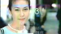 2003年CCTV8广告