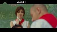 刘惜君《最佳男友进化论》电影推广曲MV《让爱久一点》