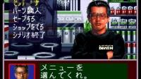 SFC SNES《首都高速赛车2》游戏演示无DSP(12191)