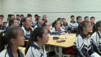 人教2011課標版物理 八下-8.1《牛頓第一定律》教學視頻實錄-余世國