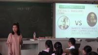 人教2011課標版物理 八下-8.1《牛頓第一定律》教學視頻實錄-佟麗莎