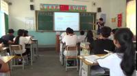 人教2011课标版物理 八下-8.1《牛顿第一定律》教学视频实录-叶德文