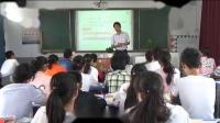 人教2011課標版物理 八下-8.1《牛頓第一定律》教學視頻實錄-吳德江