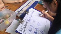 人教2011课标版物理 八下-8.1《牛顿第一定律》教学视频实录-李燕