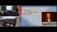 人教2011課標版物理 八下-8.1《牛頓第一定律》教學視頻實錄-李銀松
