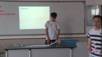 人教2011課標版物理 八下-8.1《牛頓第一定律》教學視頻實錄-綿陽市