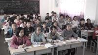 人教2011課標版物理 八下-8.1《牛頓第一定律》教學視頻實錄-茍君方