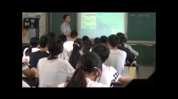 人教2011课标版物理 八下-8.1《牛顿第一定律》教学视频实录-秦延亮