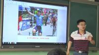 人教2011課標版物理 八下-8.1《牛頓第一定律》教學視頻實錄-許偉