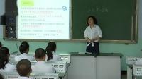 人教2011課標版物理 八下-8.1《牛頓第一定律》教學視頻實錄-賈偉晶