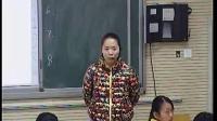 人教2011课标版物理 八下-8.1《牛顿第一定律》教学视频实录-郑州市