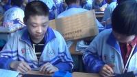 人教2011课标版物理 八下-8.1《牛顿第一定律》教学视频实录-陈艳冬