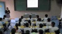 人教2011課標版物理 八下-8.1《牛頓第一定律》教學視頻實錄-黃江彩