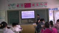 人教2011課標版物理 八下-8.1《牛頓第一定律》教學視頻實錄-蚌埠市