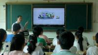 人教2011课标版物理 八下-8.1《牛顿第一定律》教学视频实录-黄石市
