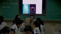 人教2011課標版物理 八下-8.2《二力平衡》教學視頻實錄-白強
