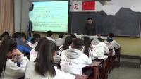 人教2011課標版物理 八下-8.2《二力平衡》教學視頻實錄-保定市
