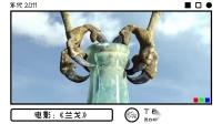 【T碎电视机】好莱坞顶尖制作水准,约翰尼-德普主演的动画片长什么样?