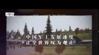 我在【军武】3D再现1999年北约轰炸中国驻南联盟大使馆画面截了一段小视频