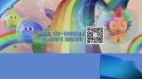 CCTV1HD.CN.中央电视台综合频道2019年更改2011年包装(结尾字幕条[2019第一动画乐园]).HDTV.1080i.H264