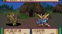 SFC SNES《新SD战国传:大将军列传》游戏演示(12195)